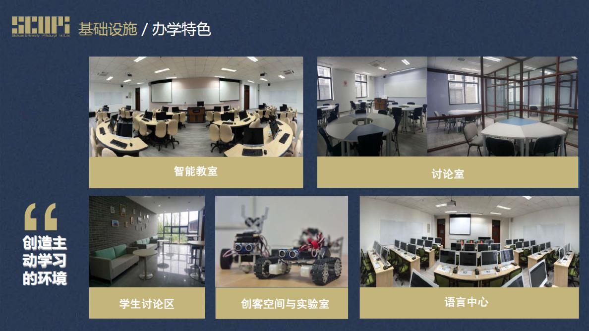 14 Facility