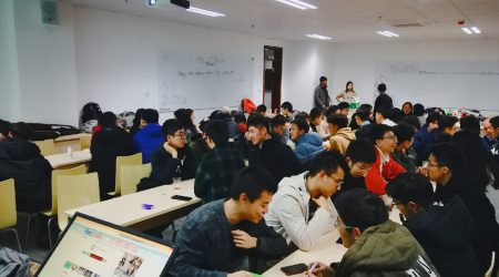 WeChat Image_20190318150725